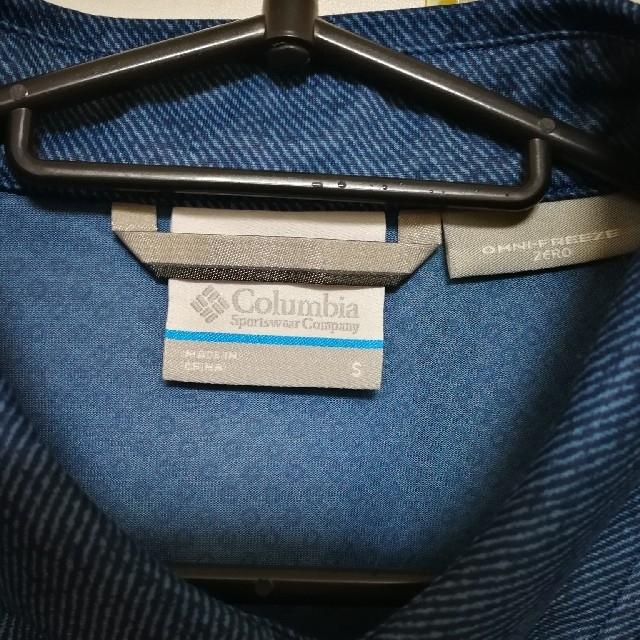 Columbia(コロンビア)のかず128様専用です。 メンズのトップス(シャツ)の商品写真