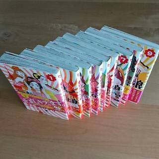 コウダンシャ(講談社)の東京タラレバ娘全9巻セット(女性漫画)