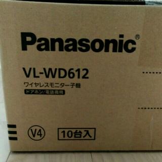 パナソニック(Panasonic)のnuricaさん専用(その他)