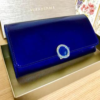 ブルガリ(BVLGARI)の【新品】日本に流通していない激レア ブルー BVLGARI 長財布(長財布)