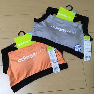 アディダス(adidas)の【新品】adidas neo アディダスネオ  ハーフトップ2枚セット⑥(その他)