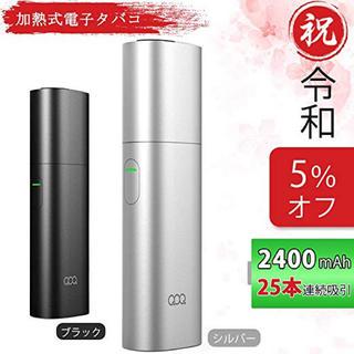 QOQ加熱式たばこ電子タバコ次世代互換機25本連続吸引電子たばこスターターキット(タバコグッズ)