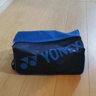 YONEX - ヨネックスシューズ入れ