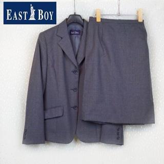 イーストボーイ(EASTBOY)の美品★East boy スーツ・グレー(スーツ)