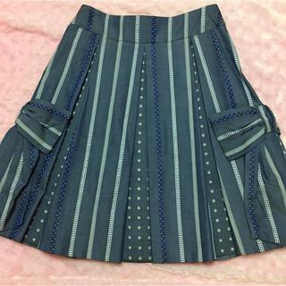 ジェーンマープル(JaneMarple)のジェーンマープル Ribbon stripe jaquard スカート(ひざ丈スカート)