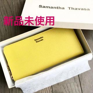 6603355692e8 美品 サマンサタバサ samantha thavasa 財布 イエロー 黄色. ¥3,182. サマンサタバサ(Samantha Thavasa)のSamantha  Thavasa 長財布(財布)