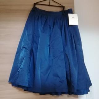 ジェーンマープル(JaneMarple)のドンルサロン 膝丈スカート ブルー 未使用タグ付き(ひざ丈スカート)