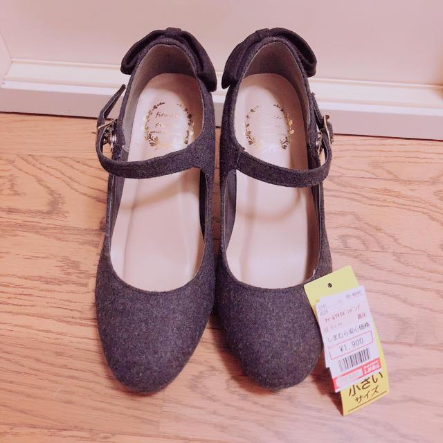 しまむら(シマムラ)のパンプス 新品未使用 レディースの靴/シューズ(ハイヒール/パンプス)の商品写真