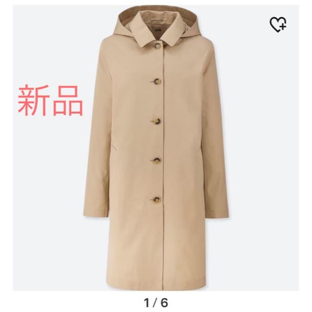 UNIQLO(ユニクロ)の新品同様 試着のみ ユニクロ 2019ss ブロックテックステンカラーコート M レディースのジャケット/アウター(トレンチコート)の商品写真