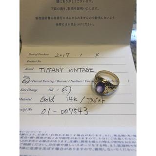 ティファニー(Tiffany & Co.)のtiffany ティファニー ビンテージ リング ロンハーマン保証書付(リング(指輪))
