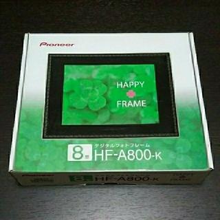 パイオニア(Pioneer)のHF-A800-K(その他)