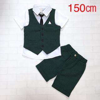 002a41bb73b3e  130㎝ タイ付サマーフォーマルベスト4点セット グリーン 158(ドレス