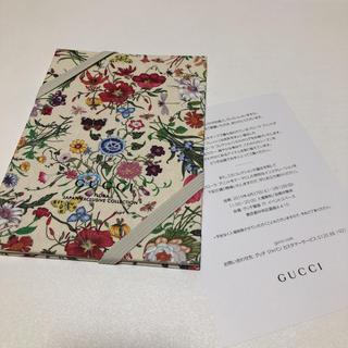 グッチ(Gucci)のGUCCI カタログ(ファッション)