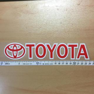 トヨタ(トヨタ)のトヨタ TOYOTA アイロンラバープリント ワッペン 中サイズ カスタム(車外アクセサリ)
