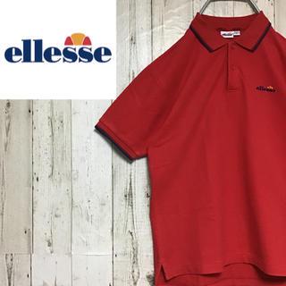エレッセ(ellesse)の【エレッセ】【ロゴ刺繍】【ワンポイント】【ポロシャツ】(ポロシャツ)