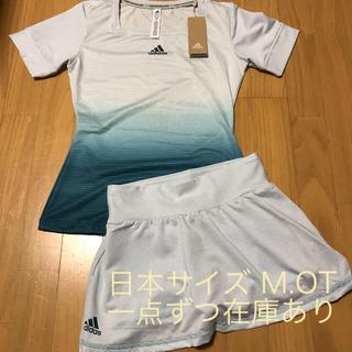 アディダス(adidas)の大阪なおみ 着用 テニス ウェア セットアップ アディダス (ウェア)