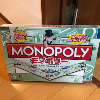 Takara Tomy - 値下げ!! 新品 モノポリー タカラトミー