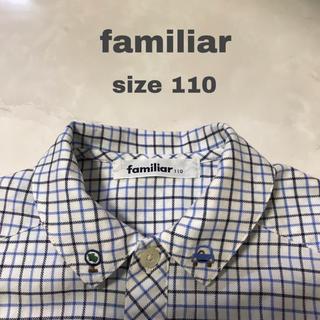 ファミリア(familiar)の《美品》familiar 長袖シャツ・長袖ブラウス 110(ブラウス)