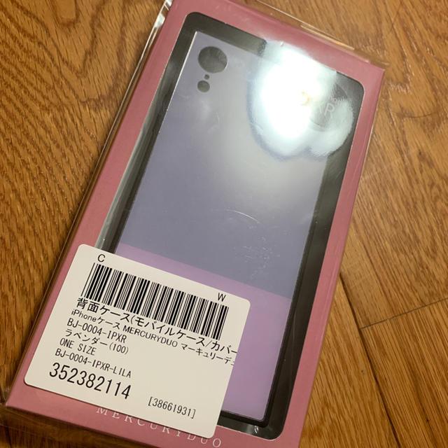 アイフォーン8 ケース givenchy | MERCURYDUO - iPhone Xr ケースの通販 by hkr's shop|マーキュリーデュオならラクマ