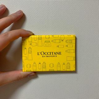 ロクシタン(L'OCCITANE)のロクシタン  ミラー(ミラー)