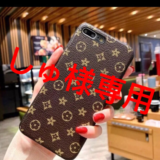 zover iphone8 ケース / iPhone XRケース  の通販 by sasa's shop|ラクマ