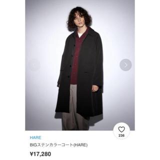 HARE - HARE BIGステンカラーコート