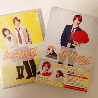 ジャニーズ(Johnny's)の honey 豪華版 [DVD](日本映画)