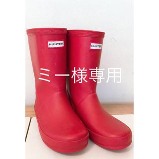 ハンターレインブーツ 長靴 赤 レッド 19センチ
