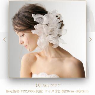ヴェラウォン(Vera Wang)のヘッドドレス タカミブライダル ウエディング ブライダル ARIA(ウェディングドレス)