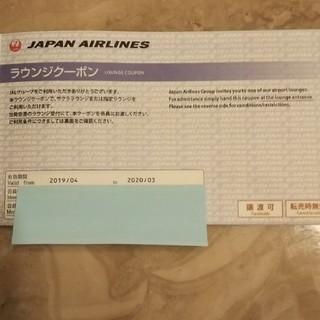 ジャル(ニホンコウクウ)(JAL(日本航空))のJALラウンジクーポン 2枚(その他)