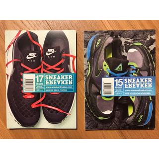 ナイキ(NIKE)の美品 Sneaker Freaker 2冊セット(その他)