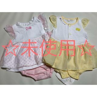 8848ec7aef7ae ニシマツヤ(西松屋)の女の子 コンビ ロンパース ワンピース 70(ロンパース)