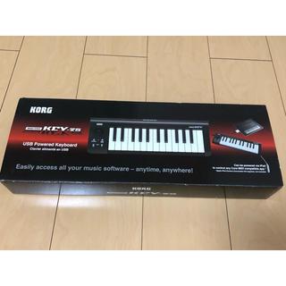 コルグ(KORG)のKORG USB MIDIキーボード microKEY-25(MIDIコントローラー)