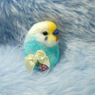 羊毛フェルト セキセイインコ ブローチS 水色黄色頭(コサージュ/ブローチ)
