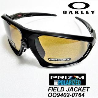 オークリー(Oakley)の☆新品☆ オークリー フィールドジャケット プリズム 偏光レンズ(ウエア)