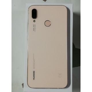 アンドロイド(ANDROID)のHUAWEI P20 lite ピンク UQモバイル(スマートフォン本体)