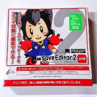 ニンテンドー3DS(ニンテンドー3DS)のセーブエディター2 3DS(その他)