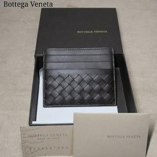 ボッテガヴェネタ(Bottega Veneta)のボッテガ イントレチャート カードケース 新品未使用 【鑑定済】(名刺入れ/定期入れ)