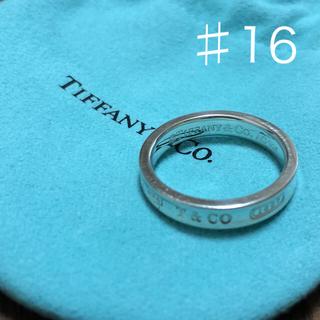 ティファニー(Tiffany & Co.)のティファニー リング 16号(リング(指輪))