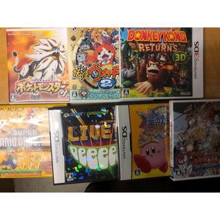 ニンテンドー3DS(ニンテンドー3DS)の令和記念!セットでお得意!!3DSゲームソフト^_^(家庭用ゲームソフト)