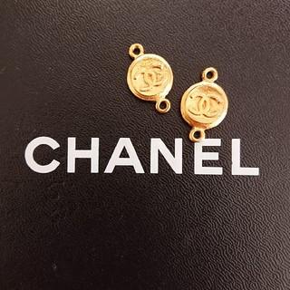 812a30277b5e シャネル(CHANEL)のココマーク パーツ 2個セット ピアス イヤリング に(ピアス