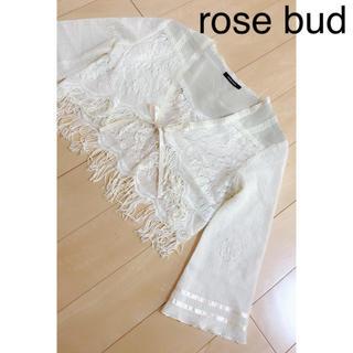 ローズバッド(ROSE BUD)のrose bud(ベスト/ジレ)