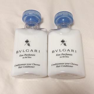 ブルガリ(BVLGARI)のBVLGARI ブルガリ コンディショナー2点セット(シャンプー)