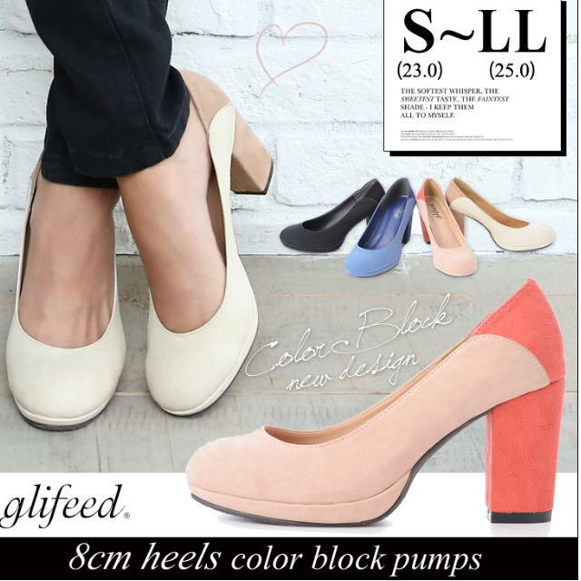 SHOP LIST購入 ☆パンプス♡ レディースの靴/シューズ(ハイヒール/パンプス)の商品写真