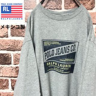 ラルフローレン(Ralph Lauren)の【激レア】ポロジーンズラルフローレン メキシコ製 ビッグロゴ長袖Tシャツ ロンT(Tシャツ/カットソー(七分/長袖))