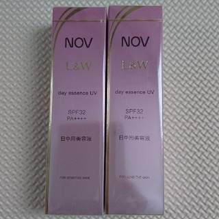 NOV - 新品  ノブ  日中用美容液  2本セット☆