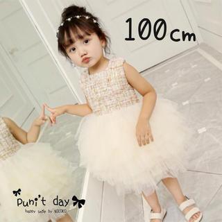 b3e7c32b66a1a 100センチ ツィード チュール ワンピース ドレス(ドレス フォーマル)