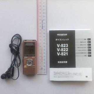 オリンパス(OLYMPUS)のOLYMPUS V-821 m9011407 動作確認済み 送料無料(ポータブルプレーヤー)