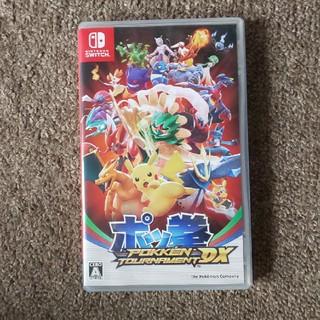 ニンテンドースイッチ(Nintendo Switch)の任天堂 ポッ拳(家庭用ゲームソフト)