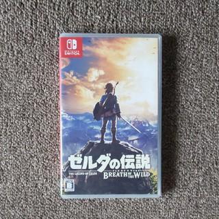 ニンテンドースイッチ(Nintendo Switch)の任天堂スイッチ ゼルダの伝説 ブレスオブザワイルド (家庭用ゲームソフト)